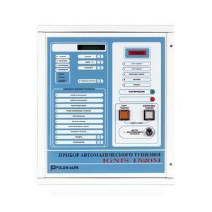 Прибор управления пожаротушением Polon-Alfa Ignis 1520M