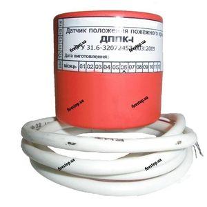 ДППК-I - датчик положения пожарного крана универсальный