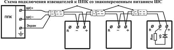 Схема подключения ТПТ3 к 2х проводной переменой линии