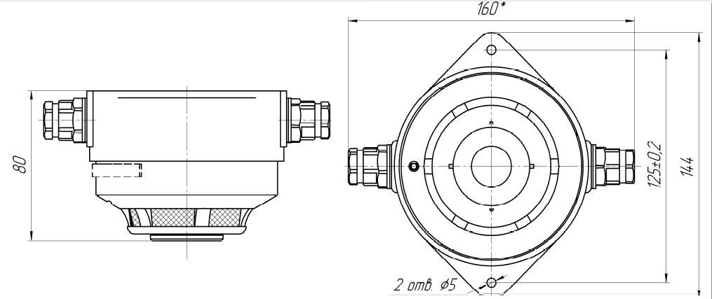 Извещатель пламени Омега ССПТА-01 монтажные размеры