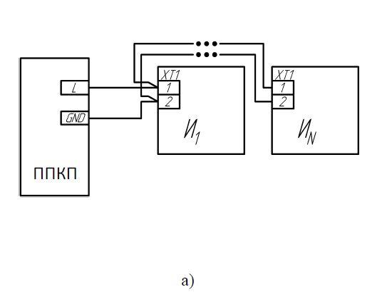 Схема подключения ручного извещателя Омега СПРА
